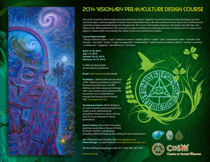 2014-VPDC-Poster